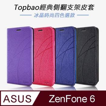 Topbao ASUS ZenFone 6 (ZE630KL) 冰晶蠶絲質感隱磁插卡保護皮套 (藍色)