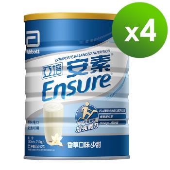 亞培安素優能基粉狀配方-香草少甜(850gx2)x2