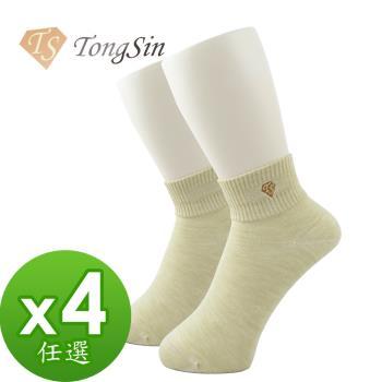 民嘉醫用輔助襪(醫療級銅纖維喚膚襪)四入組  電視購物熱銷