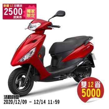 YAMAHA 山葉  AXIS Z 勁豪125 鼓煞7期 -2020新車