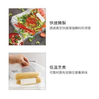 Bianco di puro 彼安特 耐熱舒肥食物真空袋(22x34cm/10入) VFB11VFB11