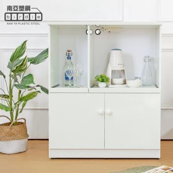 Birdie南亞塑鋼-3尺二門二拉盤防水塑鋼電器櫃/收納餐櫃(白色)