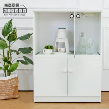 Birdie南亞塑鋼-2.7尺二門二拉盤防水塑鋼電器櫃/收納餐櫃(白色)