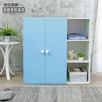 Birdie南亞塑鋼-防水3尺二門三格組合式塑鋼衣櫃/單吊桿收納衣櫃(白色+粉藍色)