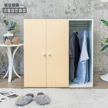Birdie南亞塑鋼-防水3尺二門一格組合式塑鋼衣櫃/雙吊桿塑鋼收納衣櫃(白色+粉黃色)