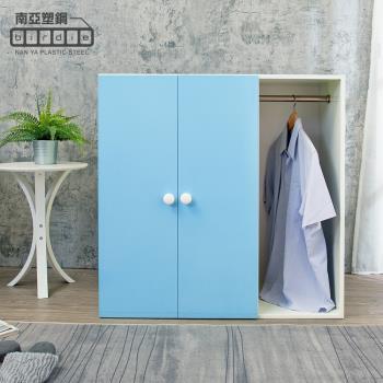 Birdie南亞塑鋼-防水3尺二門一格組合式塑鋼衣櫃/雙吊桿塑鋼收納衣櫃(白色+粉藍色)