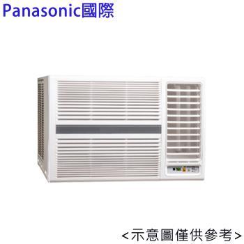 原廠回函送現金★Panasonic國際 5-7坪 窗型變頻冷暖冷氣 CW-P40HA2
