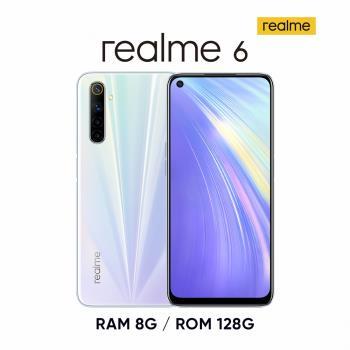 realme 6 6.5吋G90T AI四鏡輕旗艦(8G/128G) 彗星白