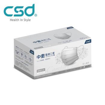【CSD中衛】雙鋼印醫療口罩-麥飯石灰1盒入(50片/盒)