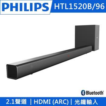 PHILIPS飛利浦 2.1聲道 環繞音響Sound Bar HTL1520B/96