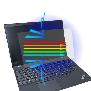 【Ezstick】Lenovo ThinkPad T590 防藍光螢幕貼 抗藍光 (可選鏡面或霧面)