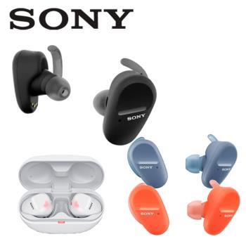 SONY 真無線運動藍牙耳機 WF-SP800N