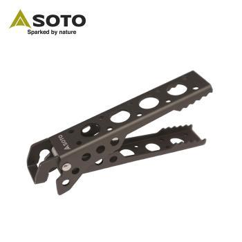 日本SOTO兩用鍋柄/鍋夾防燙夾SOD-5001