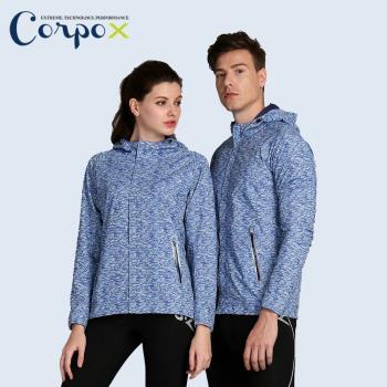 【Corpo X】高透濕防風防水反光彈性外套(男女款)