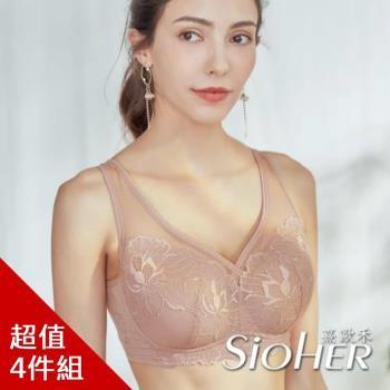 SiOHER高支撐超無感零束縛美胸內衣-獨