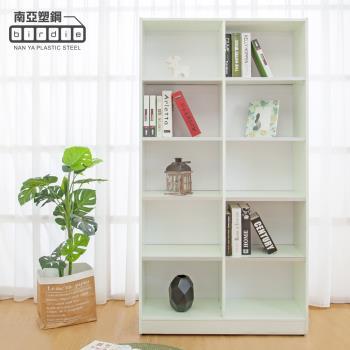 Birdie南亞塑鋼-3尺開放式10格防水塑鋼書櫃/十格收納櫃/展示櫃(白色)