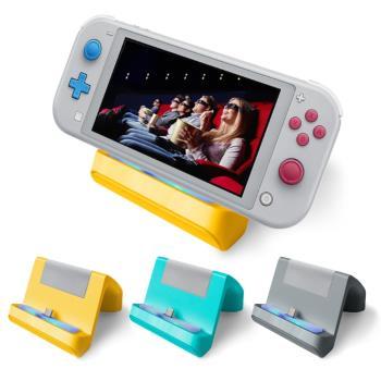 Nintendo任天堂 Switch Lite適用 光環燈主機立架充電座 (副廠)
