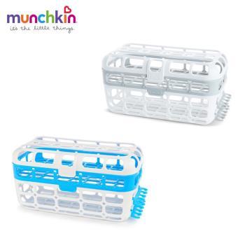 任-munchkin滿趣健-洗碗機專用小物籃-2色