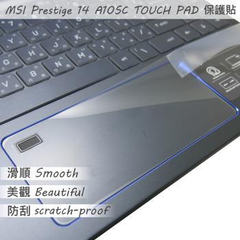 【Ezstick】MSI Prestige 14 A10SC A10RAS TOUCH PAD 觸控板 保護貼
