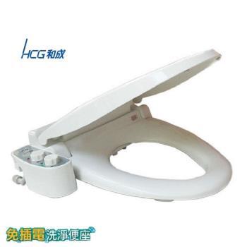 【HCG 和成】水洗免治馬桶座AF701標準型    免插電、雙噴嘴超值免治馬桶座