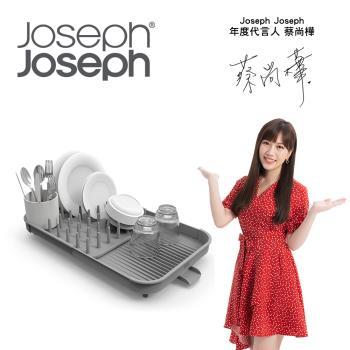 Joseph Joseph Duo 可延伸杯碗盤瀝水組