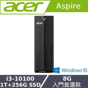 Acer宏碁 XC-895 四核效能桌上型電腦 i3-10100/8G/1T+256G SSD/W10
