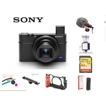 【限量供應】SONY RX100M7 RX100VII RX100 Mark 7 相機兔籠 影音套裝組