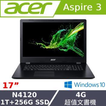 Acer宏碁 A317-32-C3Y8 大螢幕文書筆電 17吋/N4120/4G/1T+256G SSD/W10/DVD光碟機 紳士黑