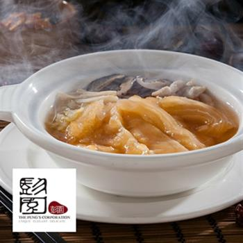 彭園湘菜館 平假日適用-三主菜經典個人套餐4張*
