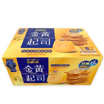 KENJI健司 健康時刻 金黃起司餅乾 28.5公克X45包