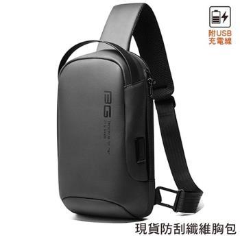 【男包】胸包 BANGE 防刮纖維 前提把 男胸包 斜跨包 後背包/灰