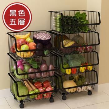 逗點 北歐風多層堆疊斜口家用儲物蔬菜水果收納籃 D款黑色五層