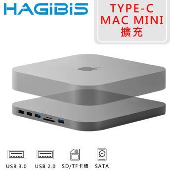 HAGiBiS海備思 Mac Mini Type-C外接SSD固態硬碟USB擴充轉接器