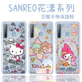 【三麗鷗】HTC Desire 20 Pro 花漾系列 氣墊空壓 手機殼