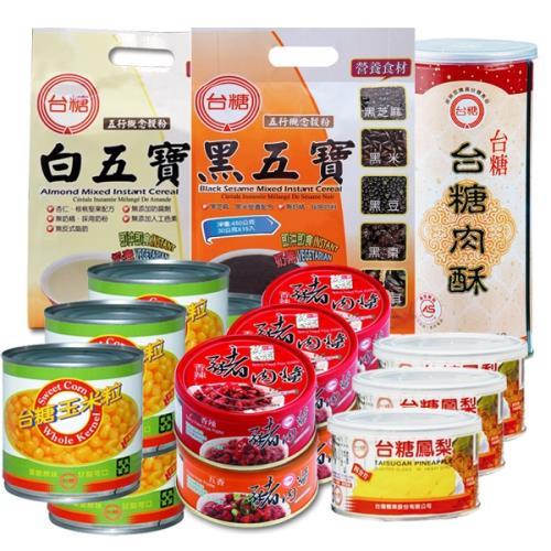 【台糖】沖泡罐頭8件組(豬肉醬2組/玉米粒2組/鳳梨罐/原味肉酥/黑五寶/白五寶)/