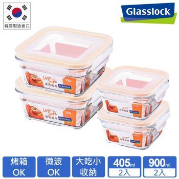 Glasslock 強化玻璃微烤兩用保鮮盒 - 方形4件組