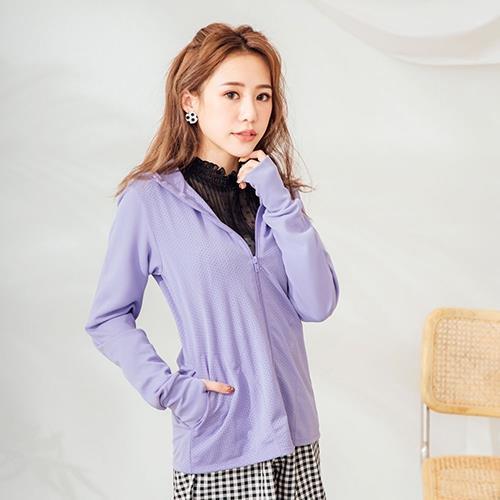 【E‧Heart】高透氣抗UV防曬外套(涼感顯瘦款-紫)/