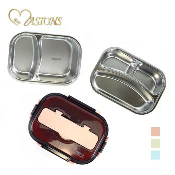 【MASIONS 美心】維多利亞 Victoria 頂級304不鏽鋼多功能分隔保溫便當盒- 標準款 2格/3格(一入)