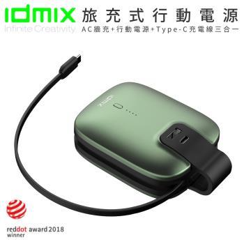 【i3嘻】idmix MR CHARGER 10000 (CH03 PRO)