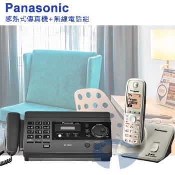 Panasonic 松下國際牌傳真/無線電話組合 KX-FT501+KX-TG3711 (內斂黑+時尚銀)