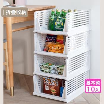 新二代可疊加折疊抽屜型衣物收納箱(基本款)-10入
