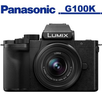 Panasonic G100K / G100 12-32mm (公司貨)