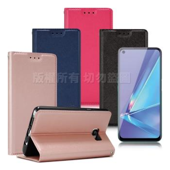 Xmart for OPPO A72 鍾愛原味磁吸皮套