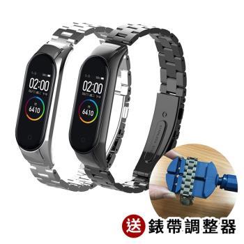 小米手環 5代6代 不鏽鋼金屬錶帶