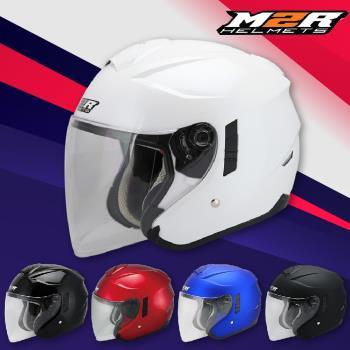 【M2R】FR-1 素色 3/4罩(安全帽│機車│內襯│鏡片│開放式安全帽│內墨鏡│可拆洗內襯│GOGORO)