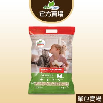 ECO艾可-天然草本輕質型豆腐貓砂-2.8kg/6.17lb-馬鞭草-單包入
