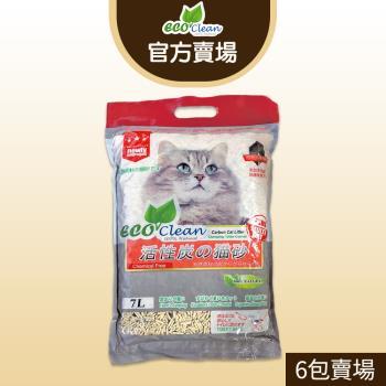 ECO艾可-豆腐貓砂7L-活性炭-6入一箱