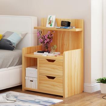 [生活藏室]多格收納二抽床頭櫃