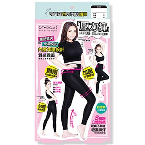 買2送1【E‧Heart】藝人小甜甜代言塑腰平腹壓力褲2件組(送防蚊環)/