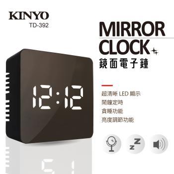 KINYO多功能鏡面電子鐘TD-392